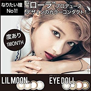 アイドール ワンマンス (eyedoll 1M...の関連商品1