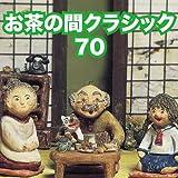 「カルメン」?第4幕への間奏曲(アラゴネーズ)(ビゼー/ホフマン編)