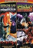 Godzilla vs. Destoroyah/Godzilla vs. Space Godzilla [Import USA Zone 1]