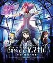 劇場版 魔法少女まどか☆マギカ 新編 叛逆の物語(通常版) Blu-ray