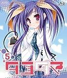 タユタマ-Kiss on my Deity- 第5巻[Blu-ray/ブルーレイ]