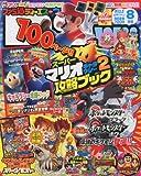 ファミ通DS+Wii (ウィー) 2010年 08月号 [雑誌]
