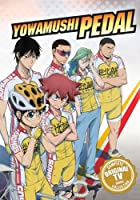 Yowamushi Pedal: Complete First Series [DVD] [Import]