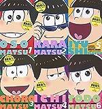 TVアニメおそ松さんキャラクターズブック Vol.1-6 6冊全巻セット (マーガレットコミックス)