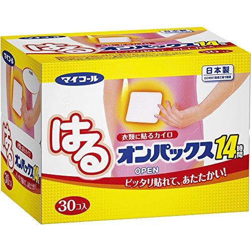 [해외]하루 온 팍스 30 개들이 상자/Haruka On Pax 30 pieces in box