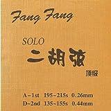 Fang Fang(芳芳)製 二胡弦 Solo(頂級)