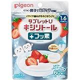 ピジョン タブレットU キシリトール+フッ素 なめらかいちごヨーグルト味60粒入