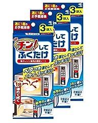 【まとめ買い】チン! してふくだけ 電子レンジ専用お掃除シート 3袋×3個
