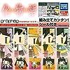 グラフィグマスコットVol.5 化物語 Collection 全5種セット タカラトミーアーツ ガチャポン