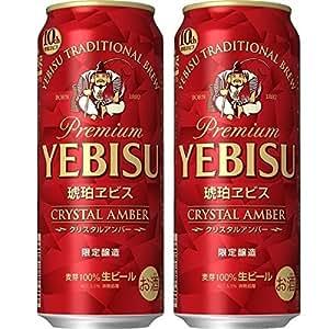 [2cs]サッポロ 琥珀エビスビール 500ml×6缶×4パック (48本入)サッポロビール