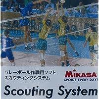 ミカサ バレーボール用作戦ソフト スカウティングシステム VSCT