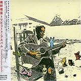 細野晴臣トリビュートアルバム-Tribute to Haruomi Hosono-