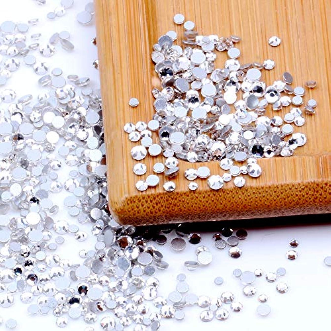 醜いアナリスト鎮痛剤Nizi ジュエリー ブランド ホワイトクリスタル ラインストーン はガラスの材質 ネイル使用 型番ss3-ss60 (SS3 1440pcs)