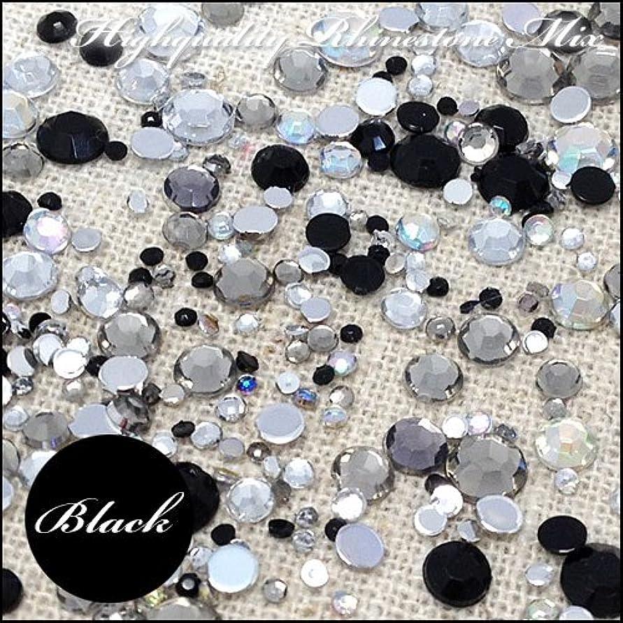 見えない名義で面倒高品質ダイヤカットストーンカラー系パック「ブラック系」合計250個入り~1.5mm/2mm/3mm/4mm/5mm~