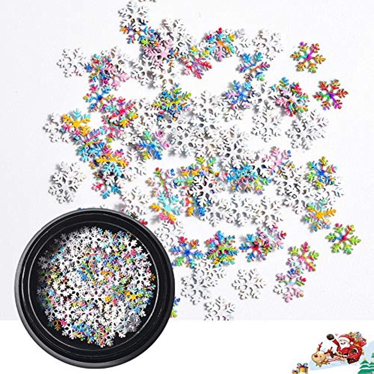 不快な本部第五Murakush ネイルシール 15g ネイルアート アクセサリー カラフル スノーフレーク 極薄 スパンコール クリスマスス ノーフレークシリーズ DIY デカール