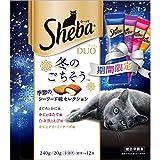 シーバデュオ 冬のごちそう季節のシーフード味セレクション 240g(20g×12袋)