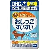 ディーエイチシー (DHC) 愛犬用おしっこすいすい60粒
