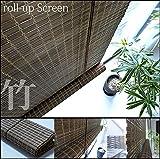 アジアン リゾート 竹スクリーン 88x180cm ロールアップスクリーン 竹簾 竹すだれ 遮光性 日よけ