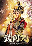 武則天-The Empress- DVD-SET2[DVD]
