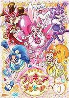 キラキラ☆プリキュアアラモードvol.1 [DVD]