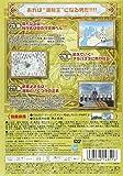 ONE PIECE フォースシーズン・アラバスタ・激闘篇 piece.6 [DVD]