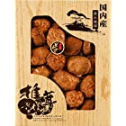 国内産 原木栽培 どんこ椎茸 干ししいたけギフトセット 国産原木椎茸どんこセット CD-30