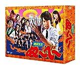 「地獄先生ぬ~べ~」DVD-BOX[DVD]