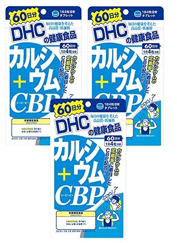 DHC カルシウム+CBP サプリメント 約180日分 1セット(720粒:240粒×3袋)