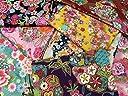 和調花柄きもの風の生地がいっぱい トライアルセット10枚 (和柄の布 生地の着物風の柄のハギレ カットクロス)【 の 】