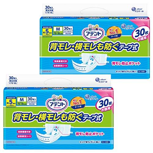 アテント テープ式 M 60枚(30枚×2) 消臭効果付き 【寝て過ごす事が多い方】【無地ケース】