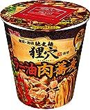 明星 馳走麺 狸穴監修 ラー油肉蕎麦 94g×12個