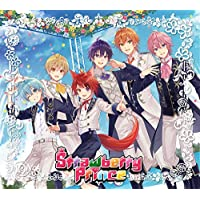 【Amazon.co.jp限定】Strawberry Prince(初回限定DVD盤 私立すとぷり学園 -学力テスト編)(CD+DVD)(特典:歌ってみたCD ころんVer!! 付)