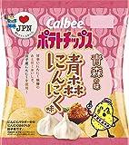 カルビー ポテトチップス青森にんにく味 55 g×12袋 (青森県)