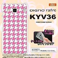 KYV36 スマホケース DIGNO rafre KYV36 カバー ディグノ ラフレ ソフトケース 千鳥柄(大) ピンク白 nk-kyv36-tp917