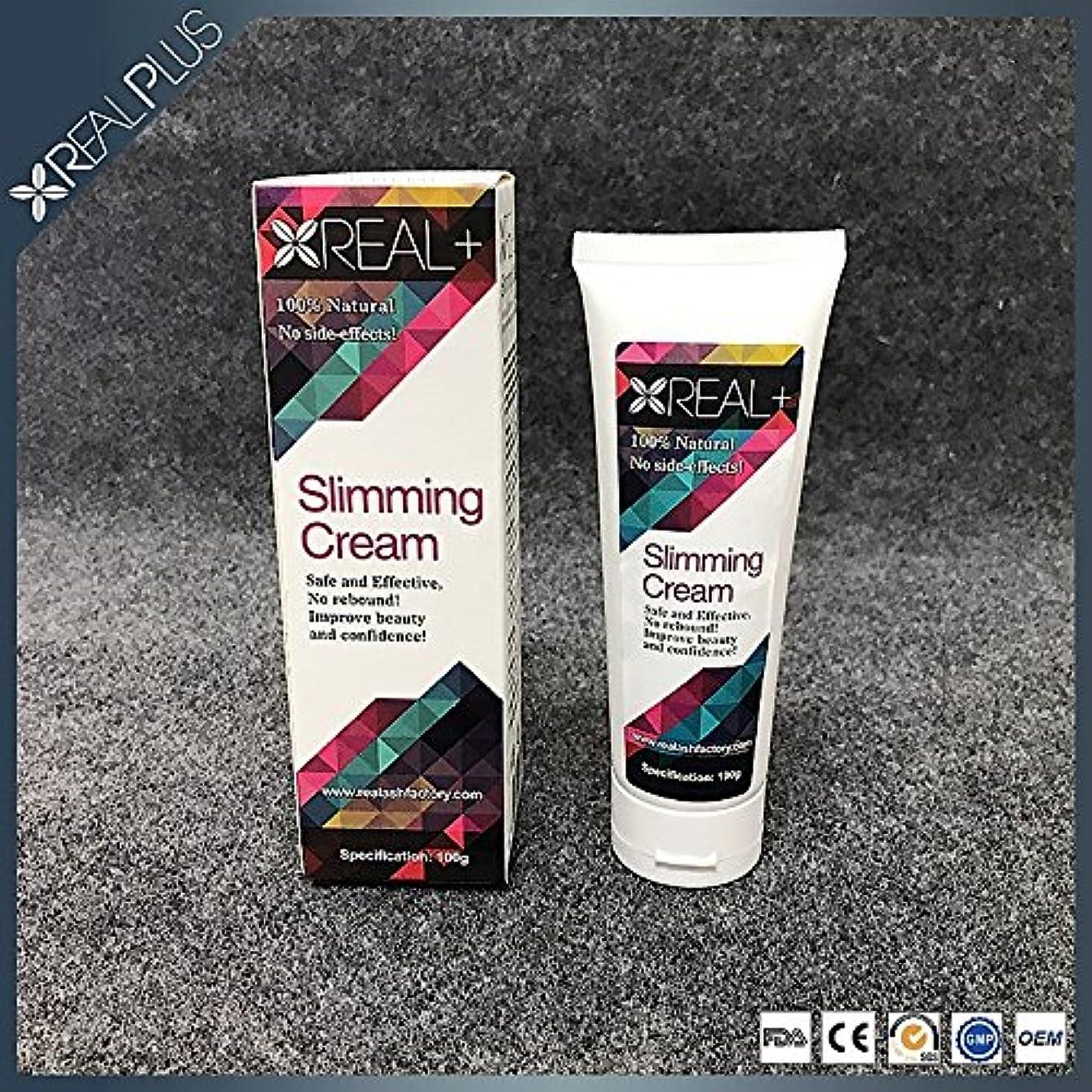 とティーム入り口大邸宅On Promotion - Real Plus slimming cream 100g 100% Natural No Side-effects [並行輸入品]