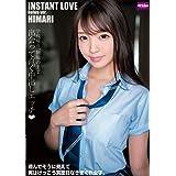 INSTANT LOVE ReiwaVer. HIMARI [DVD]