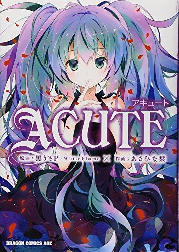 ACUTE (ドラゴンコミックスエイジ)の詳細を見る