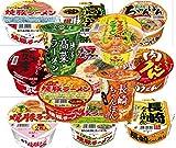 九州のカップ麺 詰め合わせ 12種類 各2個 1箱:24食入り