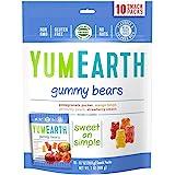 Yum Earth Organic Gummy Bear (10 Snack Packs), 198 g