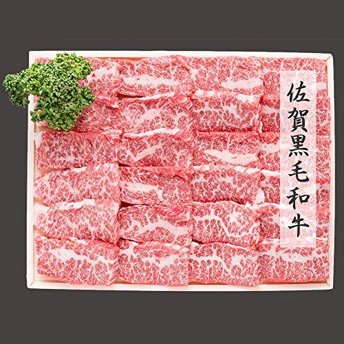 佐賀 ブランド 森山 黒毛和牛 焼き用肉 500g 【牧場直...