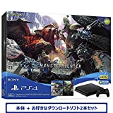 PlayStation 4 MONSTER HUNTER: WORLD Value Packお好...