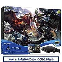 PlayStation 4 MONSTER HUNTER: WORLD Value Packお好きなダウンロードソフト2本セット(配信)【Amazon...