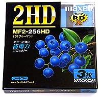 maxell 2HD 256フォーマット 3枚入り コバルトブルー MF2-256HDFB