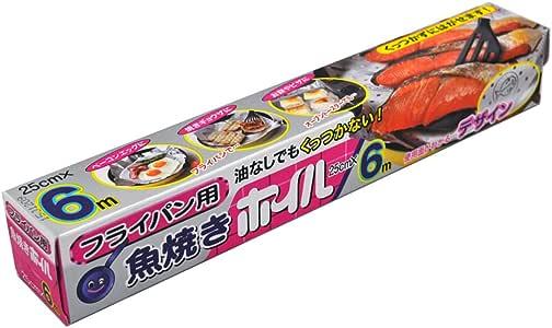 油なしでもくっつかない 魚焼きホイル 25cm×6m