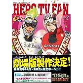 TIGER&BUNNY公式ムック HERO TV FAN Vol.2 (生活シリーズ)