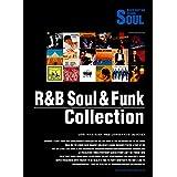 ソウル・ベース・スコア R&B・ソウル&ファンク・コレクション