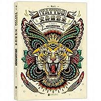 大人のためのタトゥーぬりえブックはストレス殺す時間絵を描く抗ストレスぬり絵本libro colorear adultos