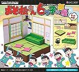 プチポーズ おそ松さん 6つ子の部屋