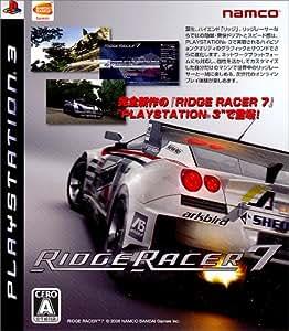 リッジレーサー7 - PS3