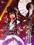 【早期購入特典あり】和楽器バンド大新年会2017東京体育館 -雪ノ宴・桜ノ宴- (Blu-ray Disc+CD2枚組) (スマプラ対応) (初回生産限定盤B)(和楽器バンド オリジナルノート(A5サイズ)付)